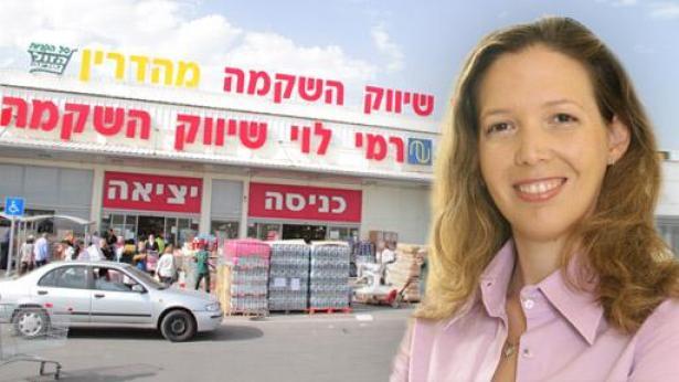 """ליאת גלזר, צילום: יח""""צ; Bizportal"""