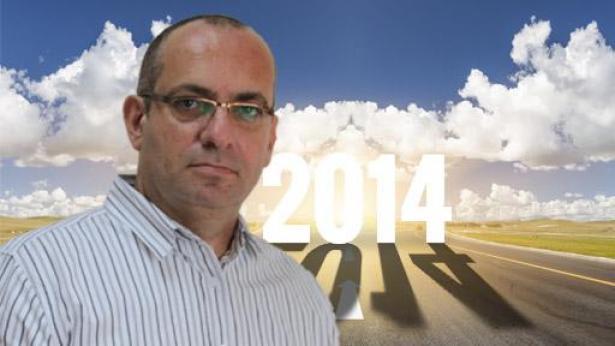 מיכה צ'רניאק, צילום: Getty images Israel