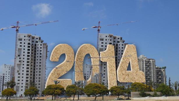 """נדל""""ן 2014, צילום: באדיבות סביבות מגורים; Getty images Israel"""