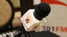 רדיו א-שאמס (צילום: אלכסנדר כץ), צילום: אלכסנדר כץ