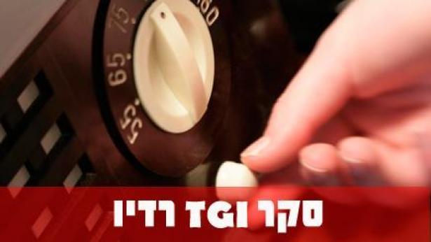 """רדיו חזק (מאד): זינוק לרשתות קול ישראל וגל""""צ, עליה לתחנות האזוריות"""
