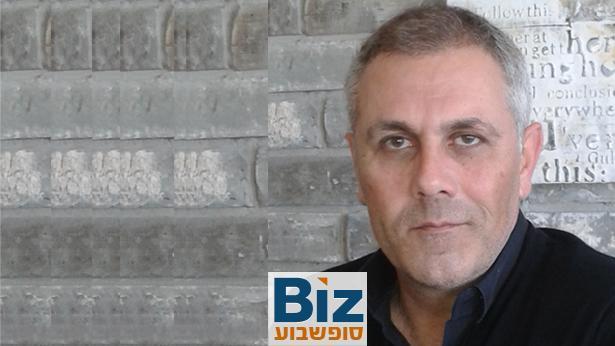 גיא בלושינסקי, בעלי G גרופ, צילום: Bizportal