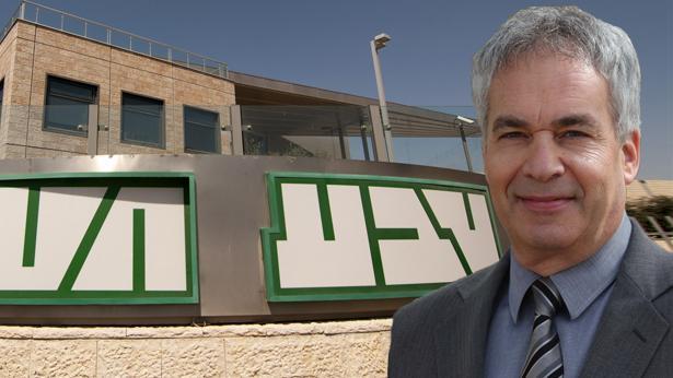 ארז ויגודמן טבע, צילום: סיון פרג'; Getty images Israel