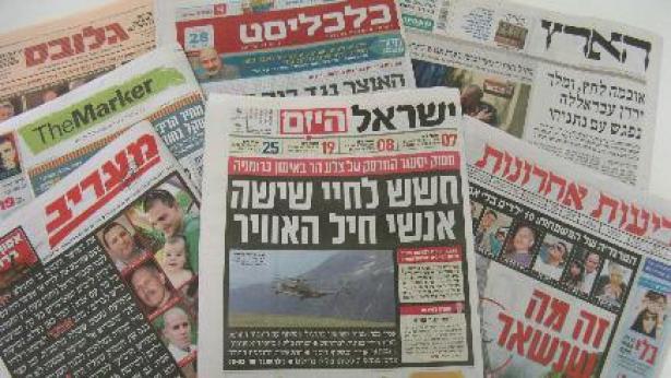 ישראל רק במקום ה-91 במדד חופש העיתונות העולמי. ואיפה סוריה?