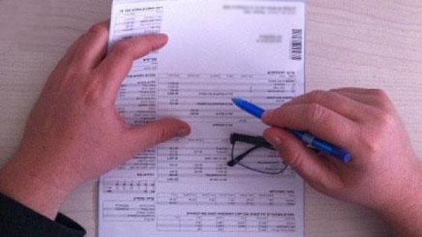 יקצצו את המשכורות (צילום אילוסטרציה: אייס), צילום: אייס