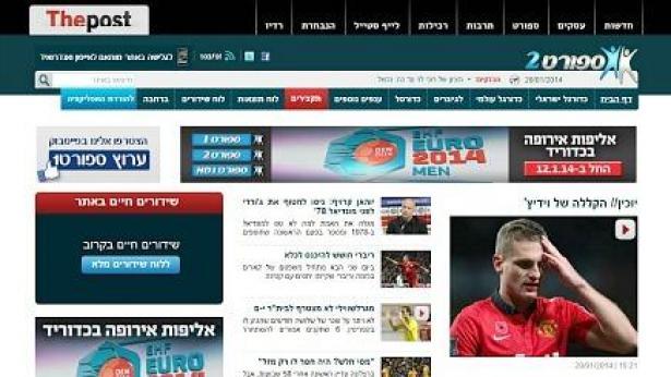 שינויים באתר ספורט2: צפוי להיטמע ב-The post, חילופים בעמדת העורך