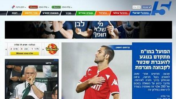 המהלך של ערוץ הספורט: יעלה תכנית רדיו יומית בת שעתיים באתר 'ספורט5'