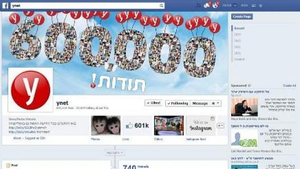 למי יש יותר גדול? ynet עקף את mako - עם יותר מ-600 אלף חברים בפייסבוק