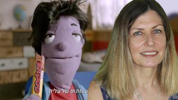 כל המצבים המבאסים במכנה משותף ישראלי: 'פסק זמן' מבין בקהל היעד שלו