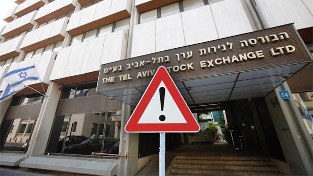 זהירות בורסה, צילום: Getty images Israel