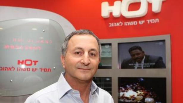 """הרצל עוזר, מנכ""""ל HOT (יח""""צ), צילום: יח""""צ"""
