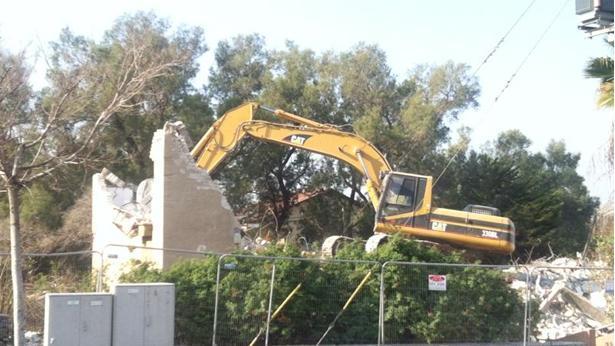 """ישגב תל אביב, צילום: יח""""צ"""