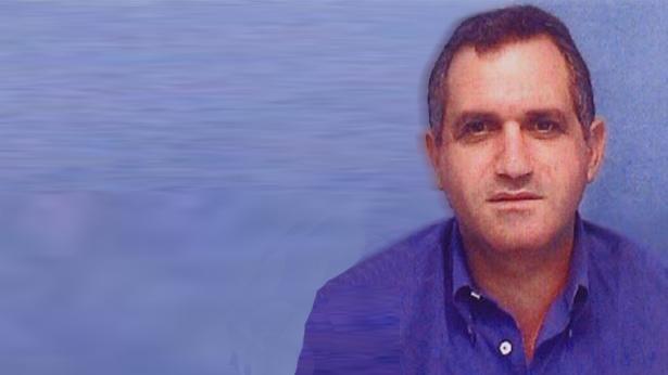 ויצמן שירי, צילום: מתוך אתר הכנסת