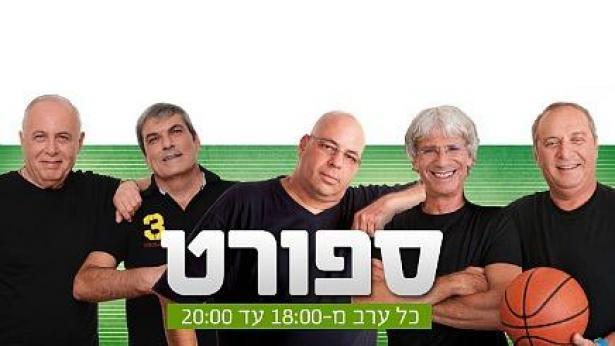 הקרב על הספורט בערב: רדיו גלי ישראל מחליף את אופירה אסייג במאיר איינשטיין