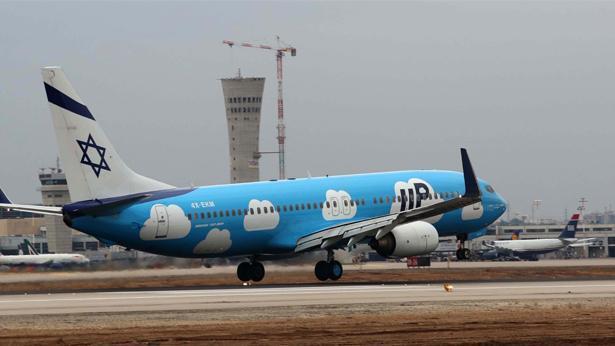 מטוס UP, צילום: סיון פרג'