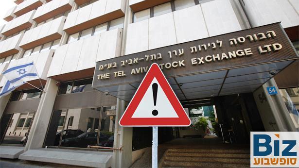 זהירות! הנפקות, צילום: Getty images Israel