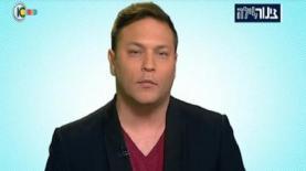 אורי אבן (צילום מסך ערוץ 10), צילום: צילום מסך ערוץ 10