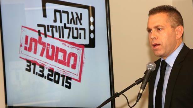 גלעד ארדן, צילום: דוברות משרד התקשורת
