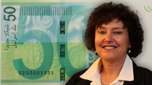 קרנית פלוג, צילום: בנק ישראל