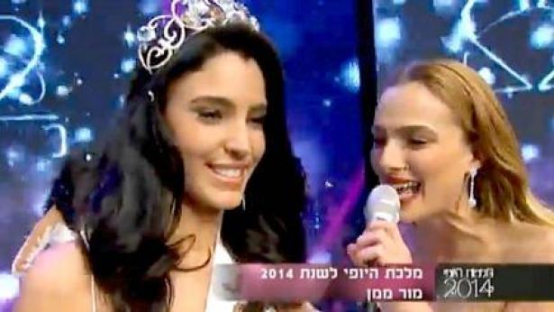 נכנסים להפקות טלוויזיוניות: ynet יפיק את טקס מלכת היופי