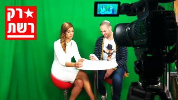 אייסTV בתכנית חדשה: 'רק רשת' - מה עשו כוכבי הברנז'ה ברשתות החברתיות