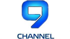 הלוגו החדש של ערוץ 9, צילום: לוגו