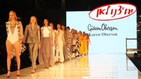 """יח""""צנו לאןתצוגת אופנה של גדעון אוברזון  (צילום: סיגל נפתלי קסל), צילום: סיגל נפתלי קסל"""