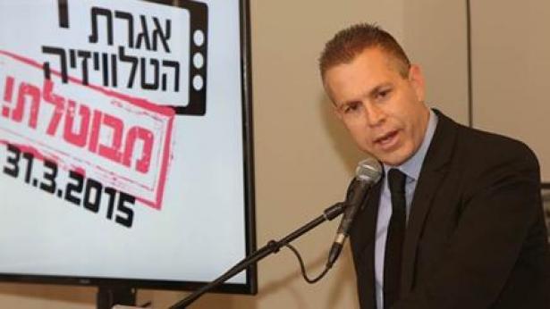 פעולת עונשין: עובדי קול ישראל וערוץ 1 יישבתו - בתגובה להצעת החוק של ארדן