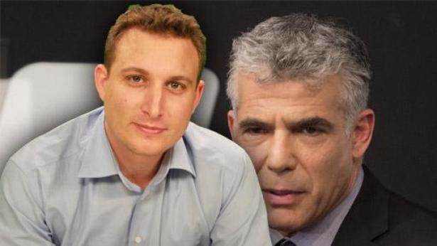 ערן כרמל, צילום: Getty images Israel
