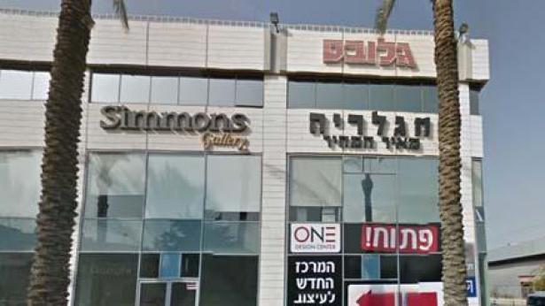 בגלל העיצומים: 'גלובס' יופץ ללא מוסף שוק ההון, הבכירים ירדו לעבוד בדסק
