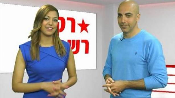 כוכבי הברנז'ה ברשתות החברתיות: והשבוע - אליאב אללוף מגיע ל'רק רשת'