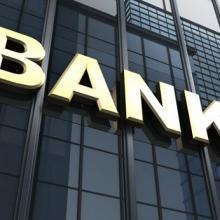 משבר הבנקים באירופה