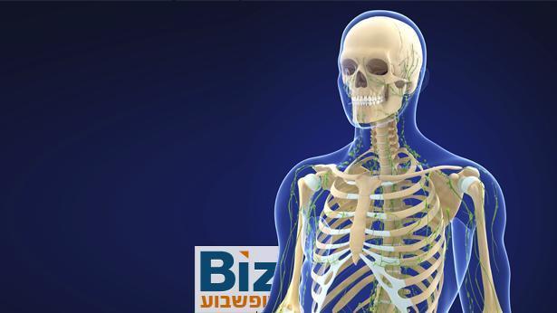 שלד בורסאי, צילום: Getty images Israel