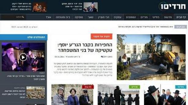 'חרדים 10' הושק: קבלו את הפרטים על האתר שיתחרה ב'בחדרי חרדים' וב'כיכר'