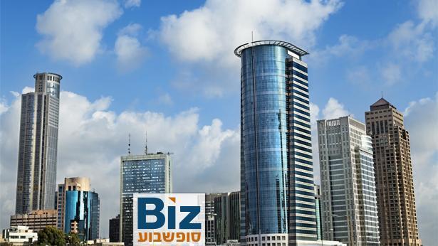 מתחם הבורסה, צילום: Getty images Israel