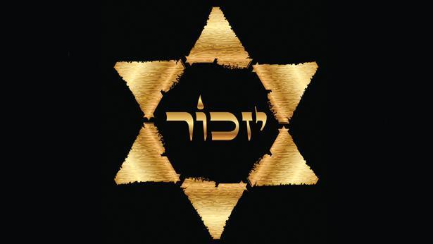 טלאי צהוב, צילום: Getty images Israel