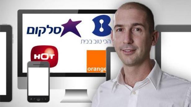 """אורי ליכט, צילום: יח""""צ; Getty images Israel"""