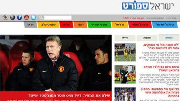 יתנו פייט ל-ONE ו'ספורט5'? s-group תשיק רשמית את אתר 'ישראל ספורט'