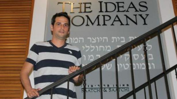"""""""ללקוחות בישראל אין את הביצים להעז בדיגיטל - נוח למנהלים בטלוויזיה"""""""