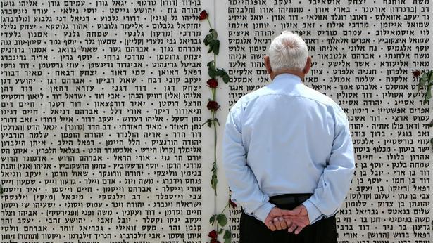 יום הזיכרון, צילום: Getty images Israel