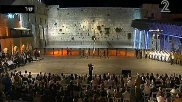 יום הזיכרון לחללי מערכות ישראל ונפגעי פעולות האיבה (צילום מסך חדשות 2), צילום מסך חדשות 2