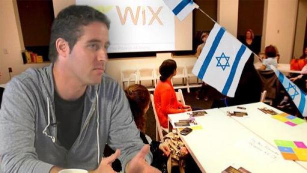 ניר זוהר WIX, צילום: Bizportal; WIX