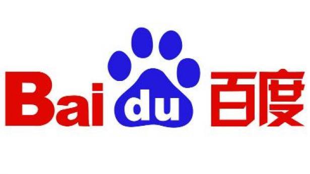 """Baidu, צילום: יח""""צ"""
