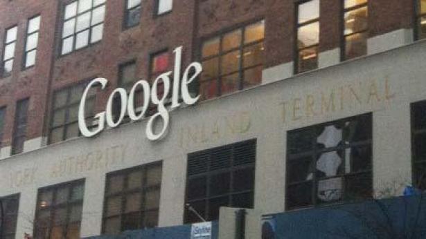 משרדי גוגל בניו-יורק (צילום: אלכסהדר כץ), צילום: אלכסנדר כץ