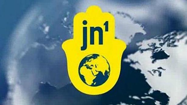 """ביה""""ד לעבודה: בוטלו פיטורי 6 עובדי ערוץ החדשות היהודי jn1 שהתאגדו"""