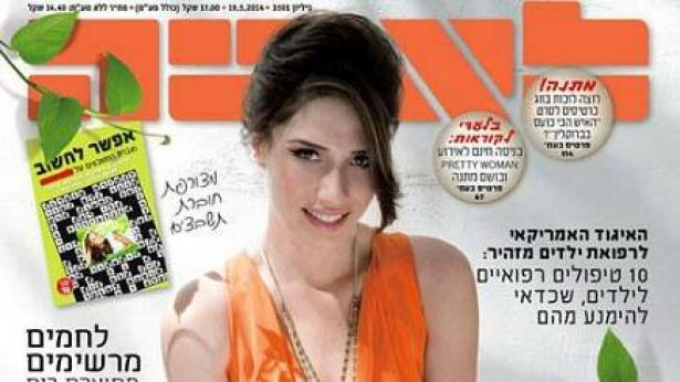 אחרי פרישת אורנה ננר: קרינה שטוטלנד צפויה להתמנות לעורכת מגזין 'לאשה'