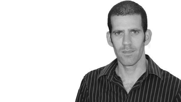 לירן סהר, צילום: Bizportal