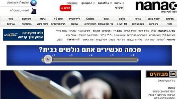 """לאודר OUT: הושלמה העברת אתר נענע10 לידי ערוץ 10 - דני רייכר ימנכ""""ל"""