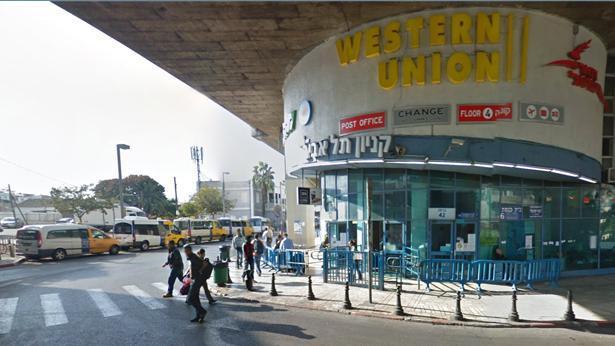 התחנה המרכזית החדשה תל אביב