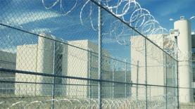 בית כלא, צילום: Getty images Israel